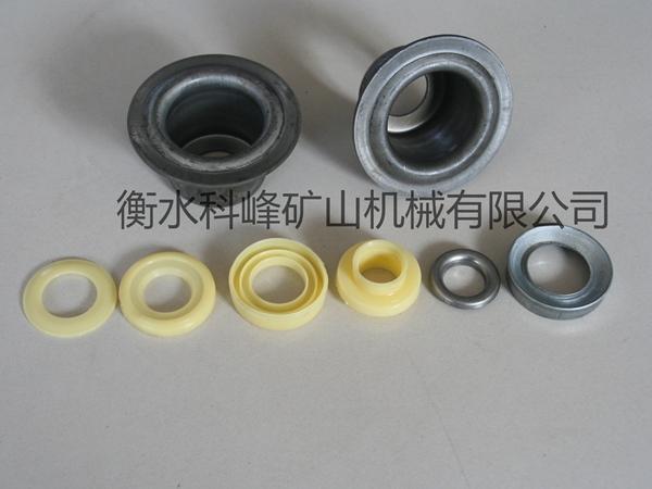 竞博电竞专用轴承座 (φ84*204适用于89管径)
