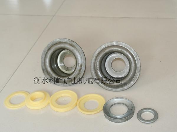 竞博电竞专用轴承座 (φ103*306适用于108管径)